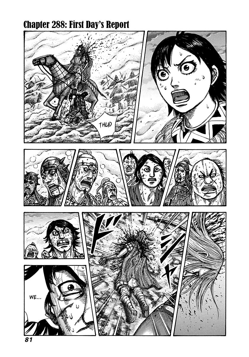 Kingdom 288 Page 1