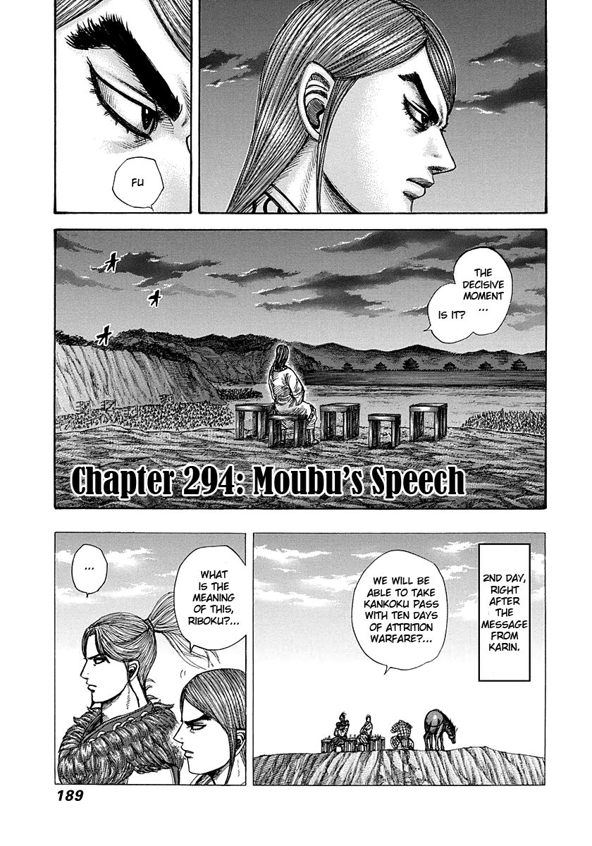 Kingdom 294 Page 1