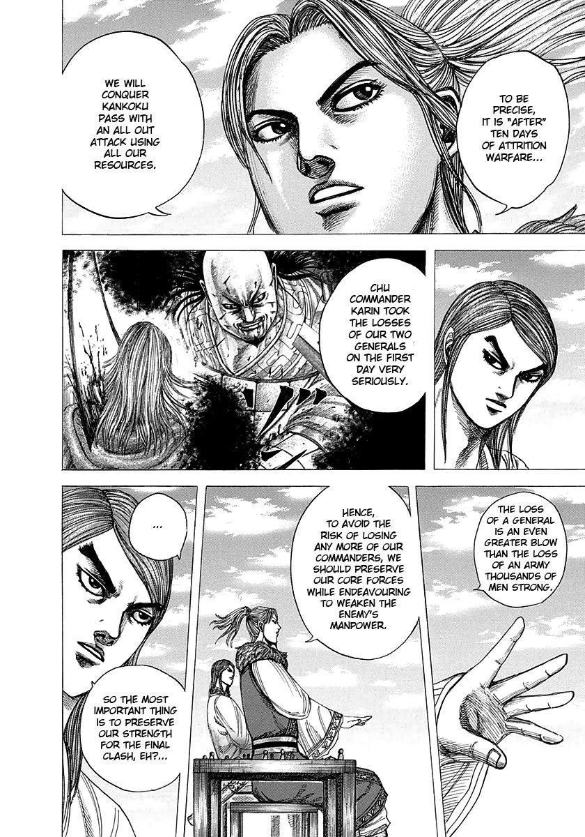 Kingdom 294 Page 2