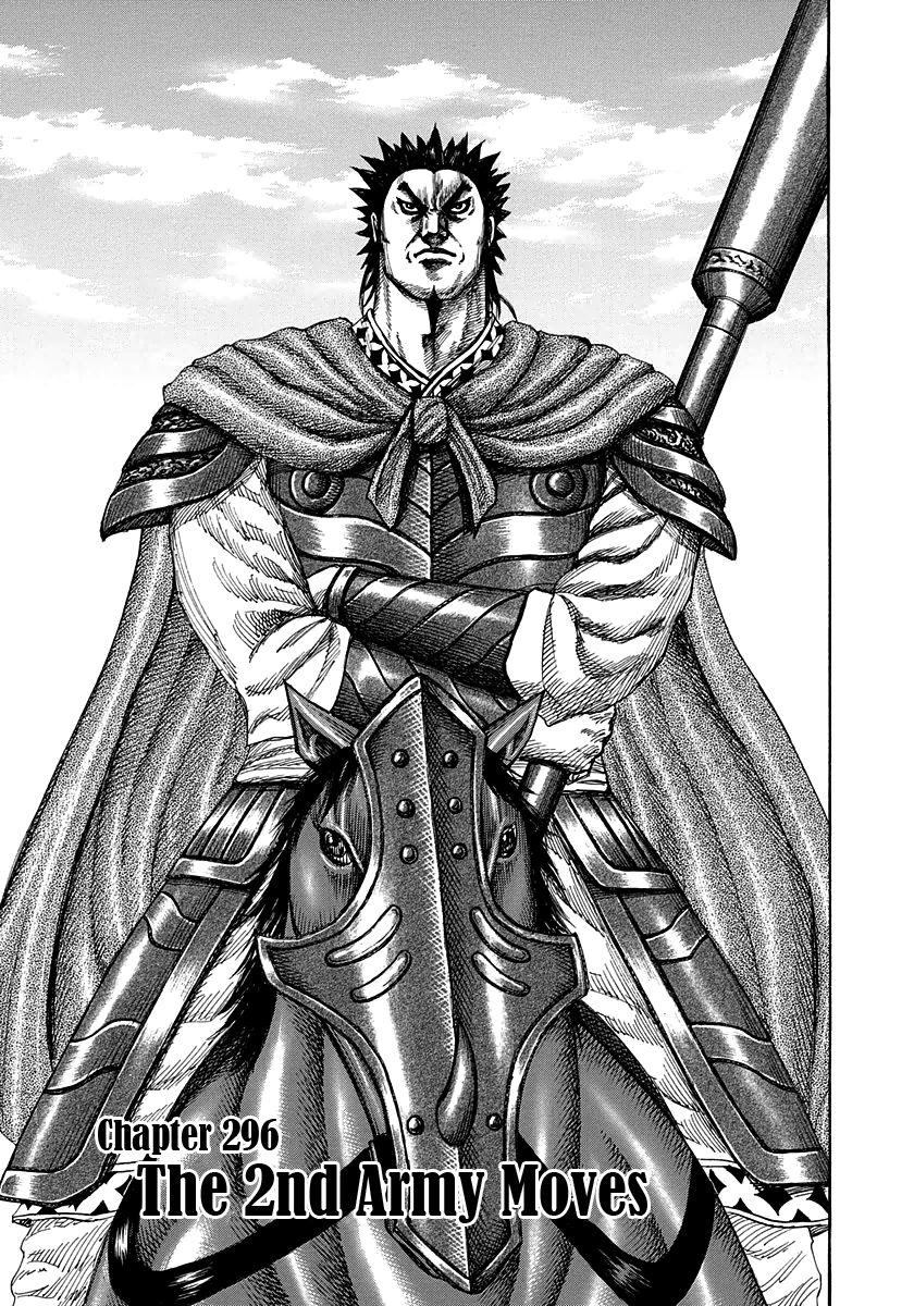 Kingdom 296 Page 1