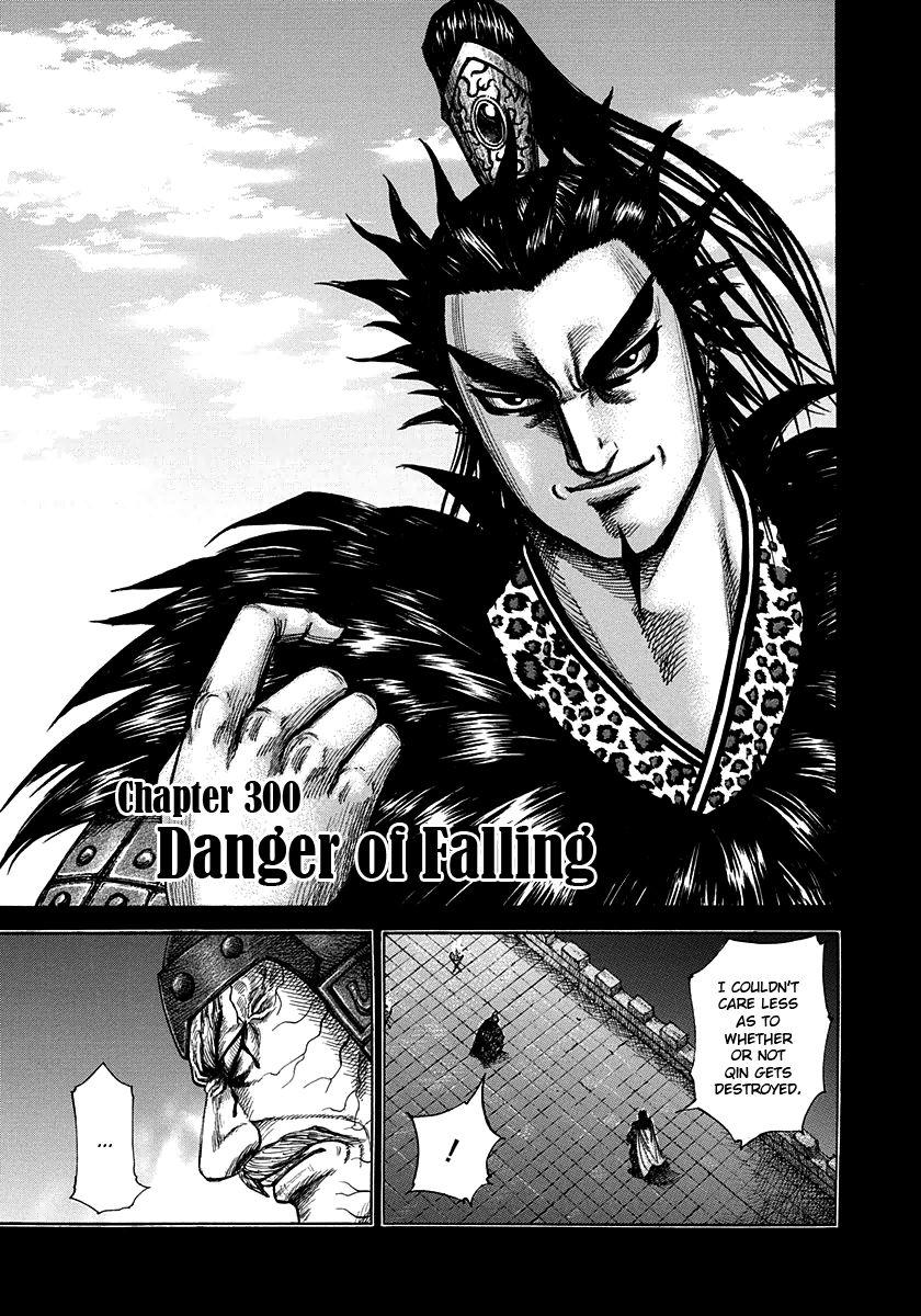Kingdom 300 Page 1