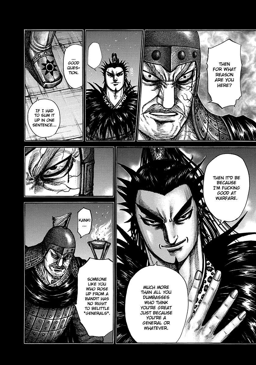 Kingdom 300 Page 2