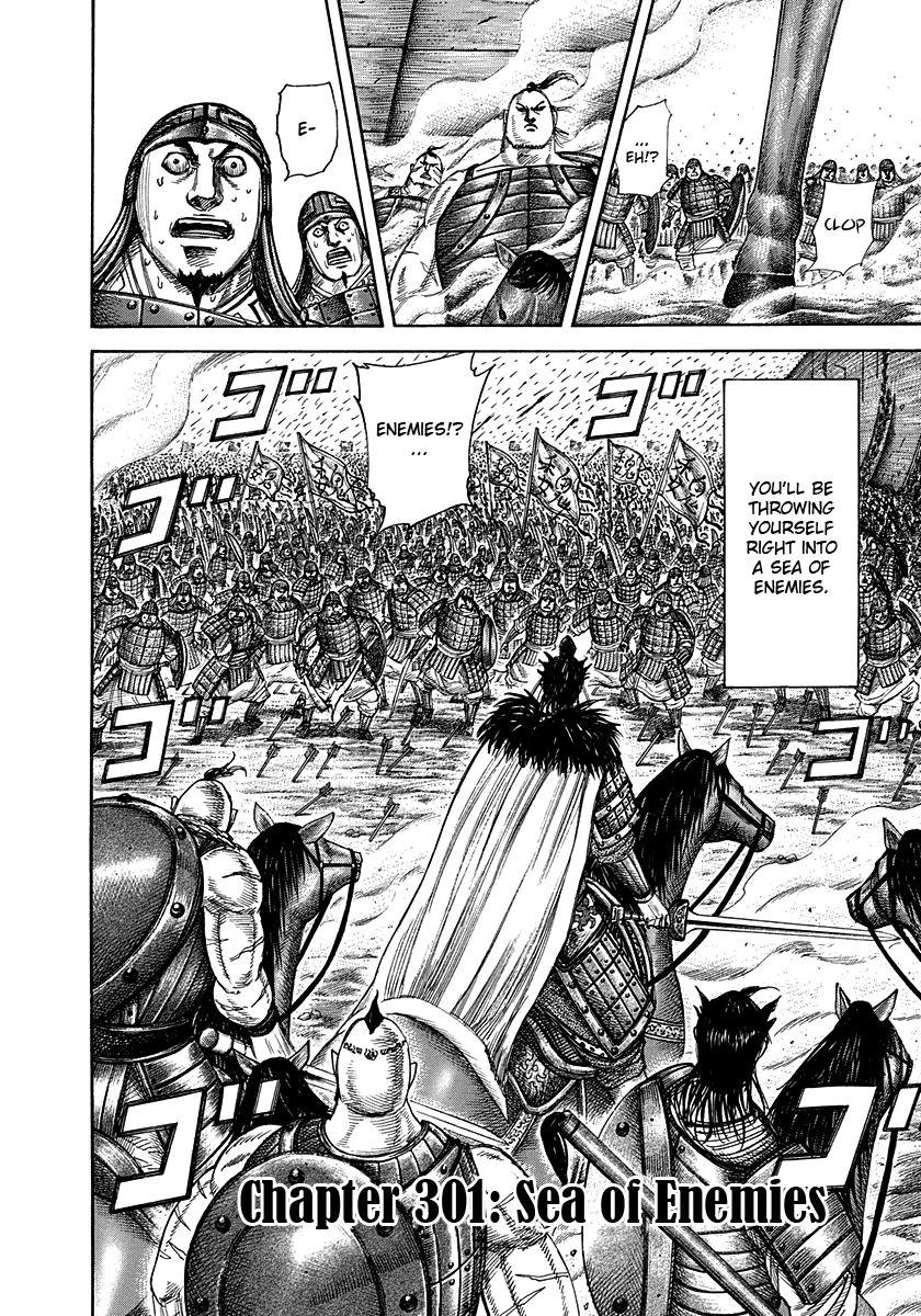 Kingdom 301 Page 2