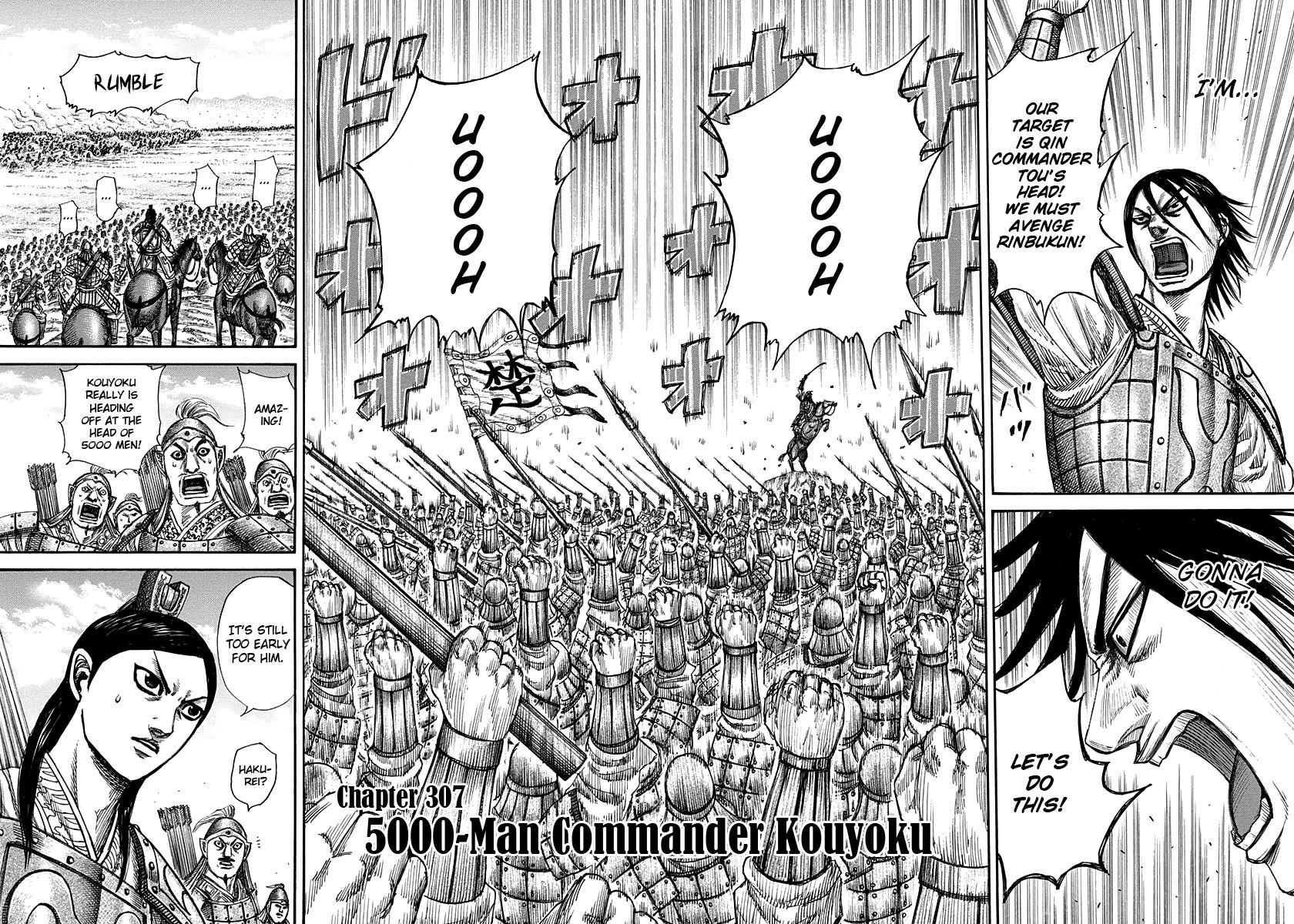 Kingdom 307 Page 2