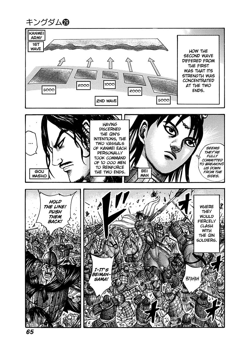 Kingdom 309 Page 3