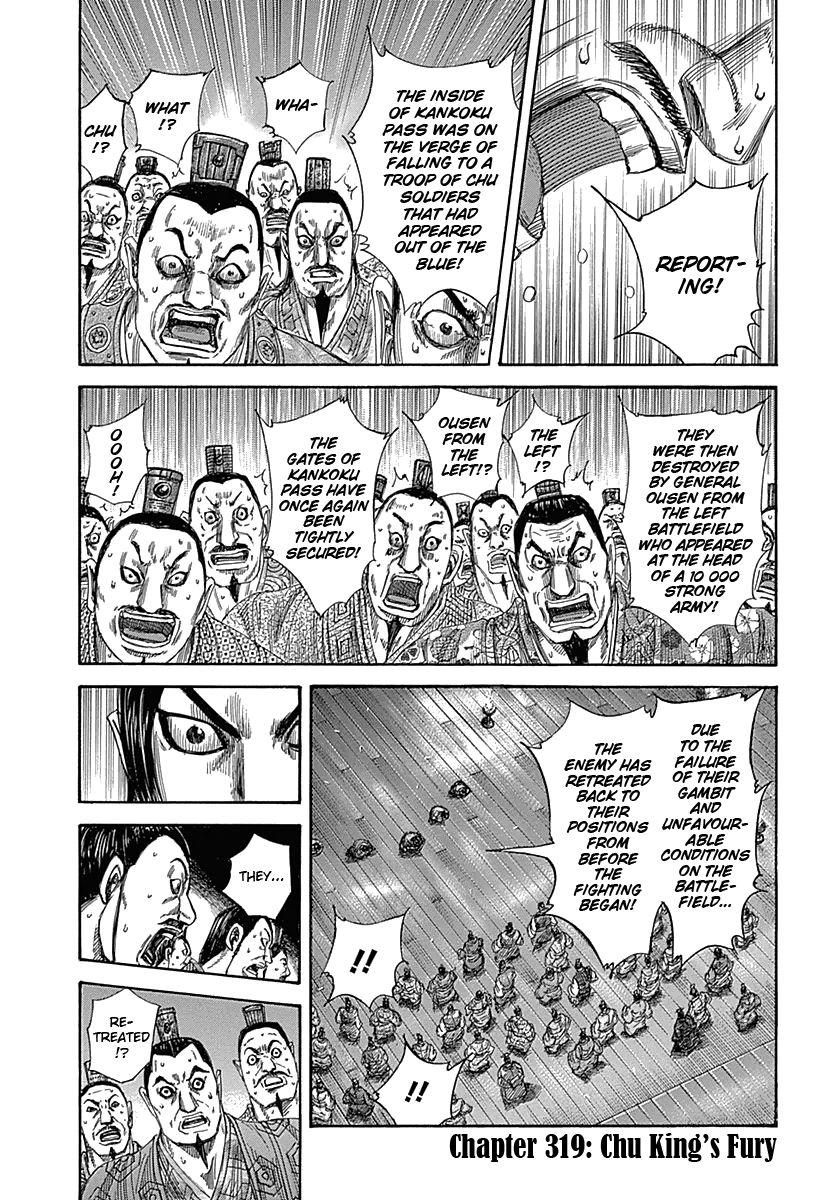 Kingdom 319 Page 1
