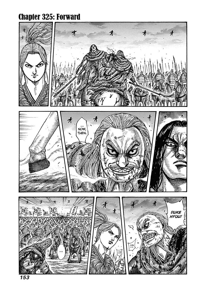 Kingdom 325 Page 1