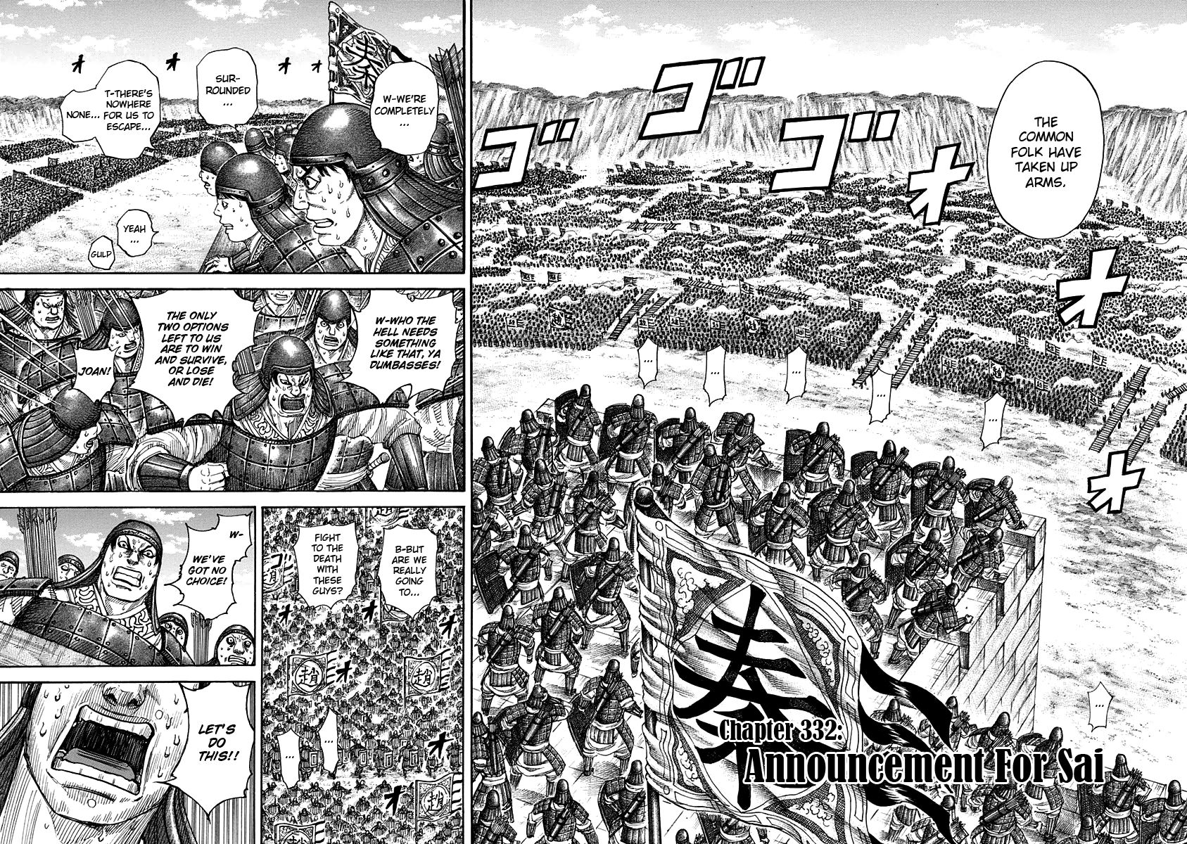 Kingdom 332 Page 2