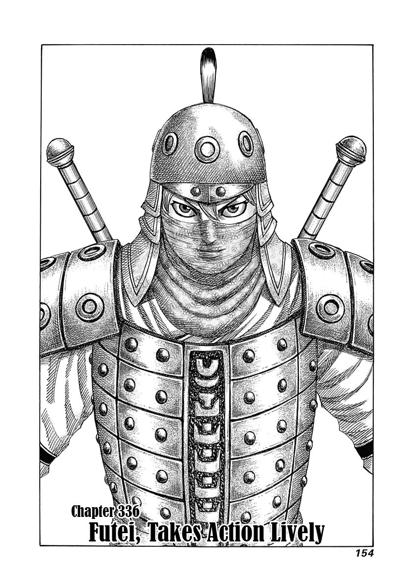 Kingdom 336 Page 2