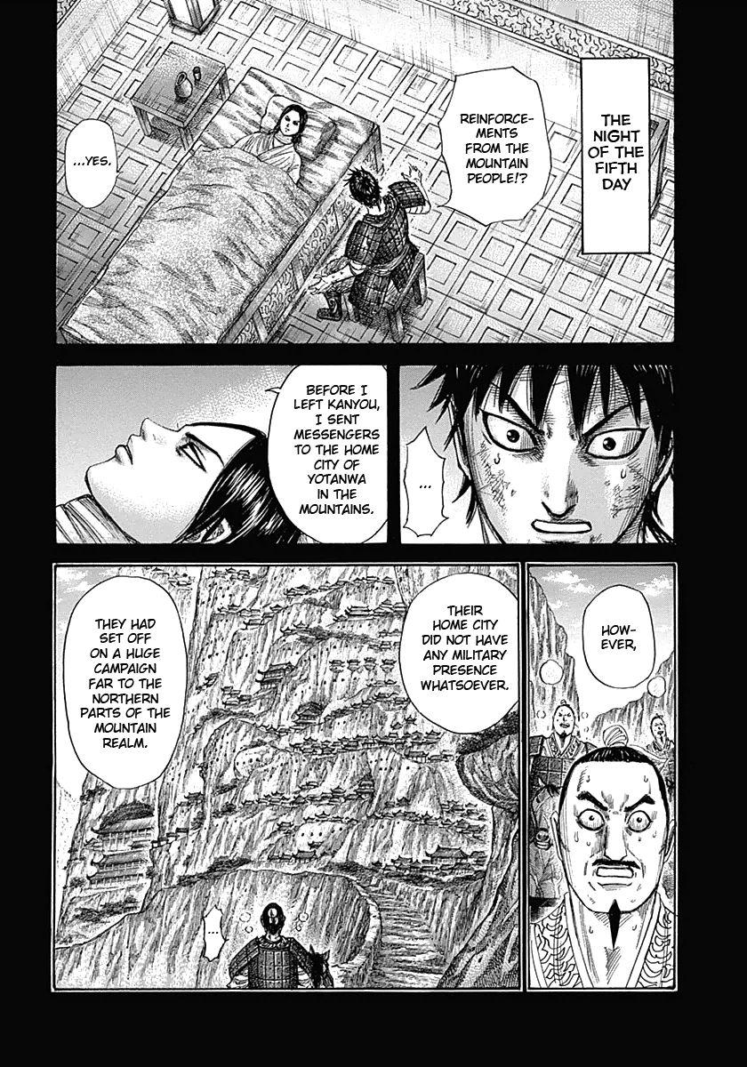 Kingdom 346 Page 2