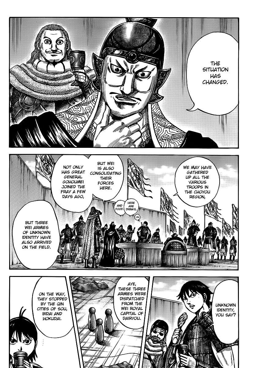 Kingdom 380 Page 2