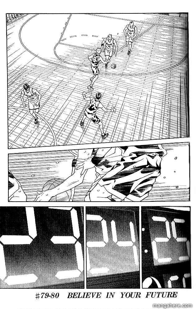 I'll (Generation Basket) 79 Page 2