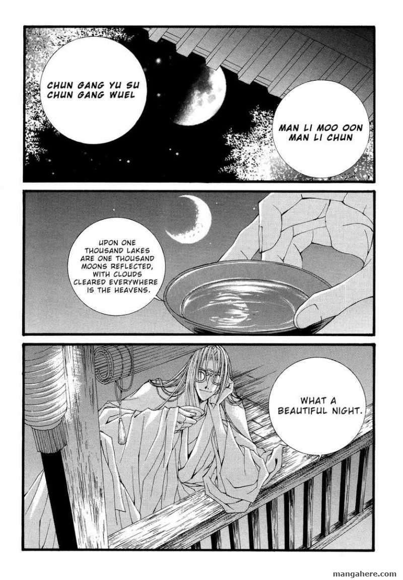 The Bride of the Water God 13 Page 2