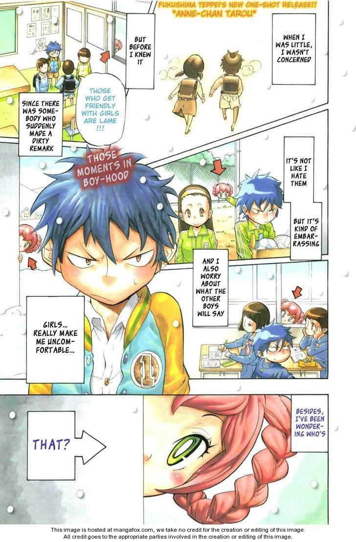 Anne-chan Tarou 1 Page 2