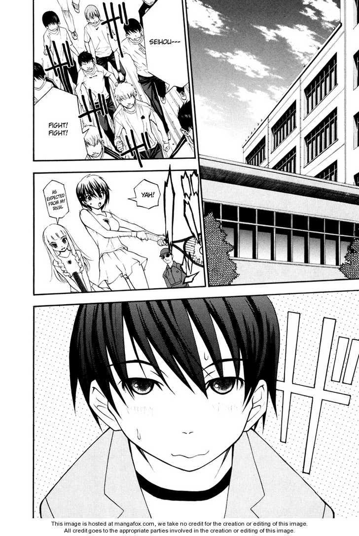Shuukyuu Shoujo 2.1 Page 2