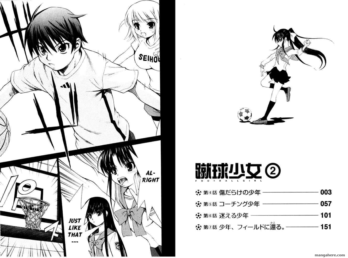 Shuukyuu Shoujo 4.1 Page 2