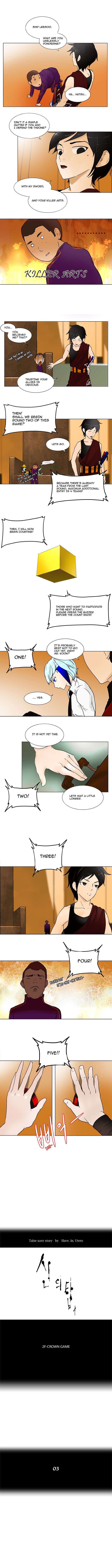 Tower of God 16 Page 2