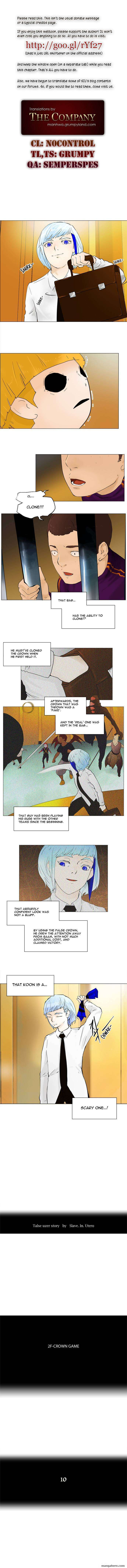 Tower of God 23 Page 1