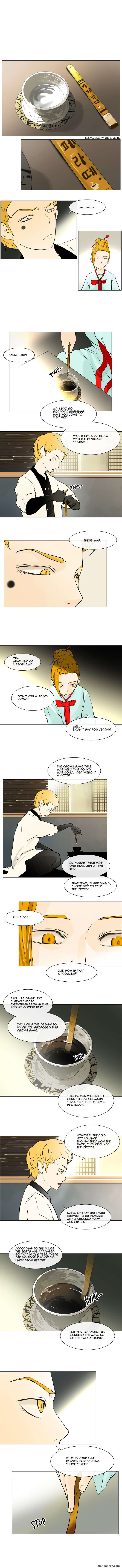 Tower of God 26 Page 3