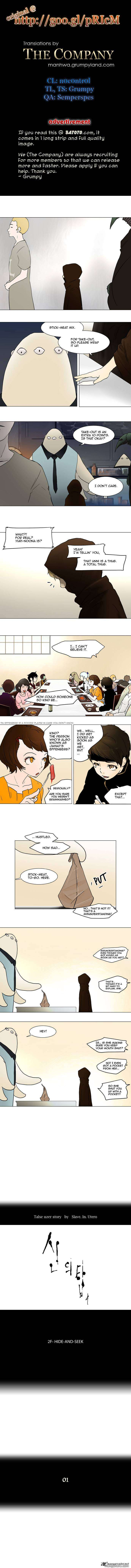 Tower of God 35 Page 1