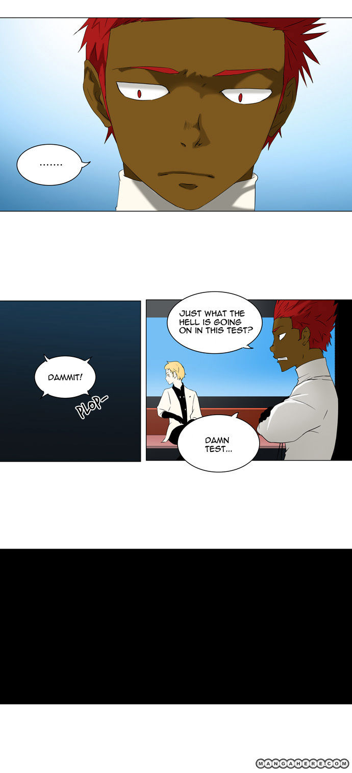 Tower of God 70 Page 2