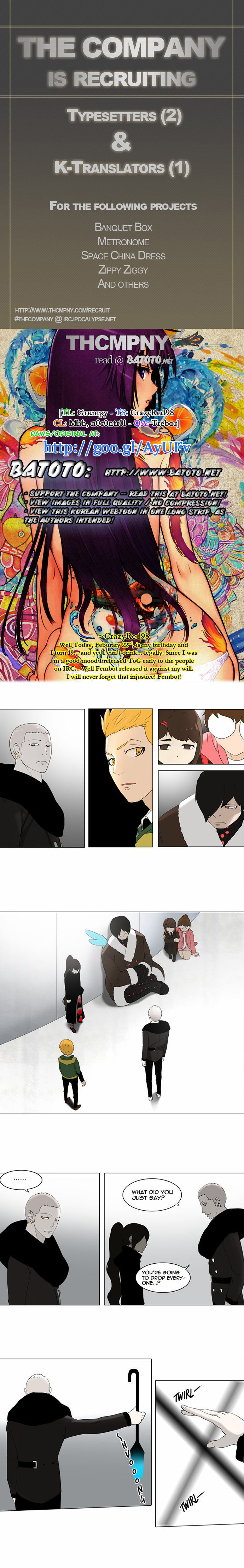 Tower of God 83 Page 1