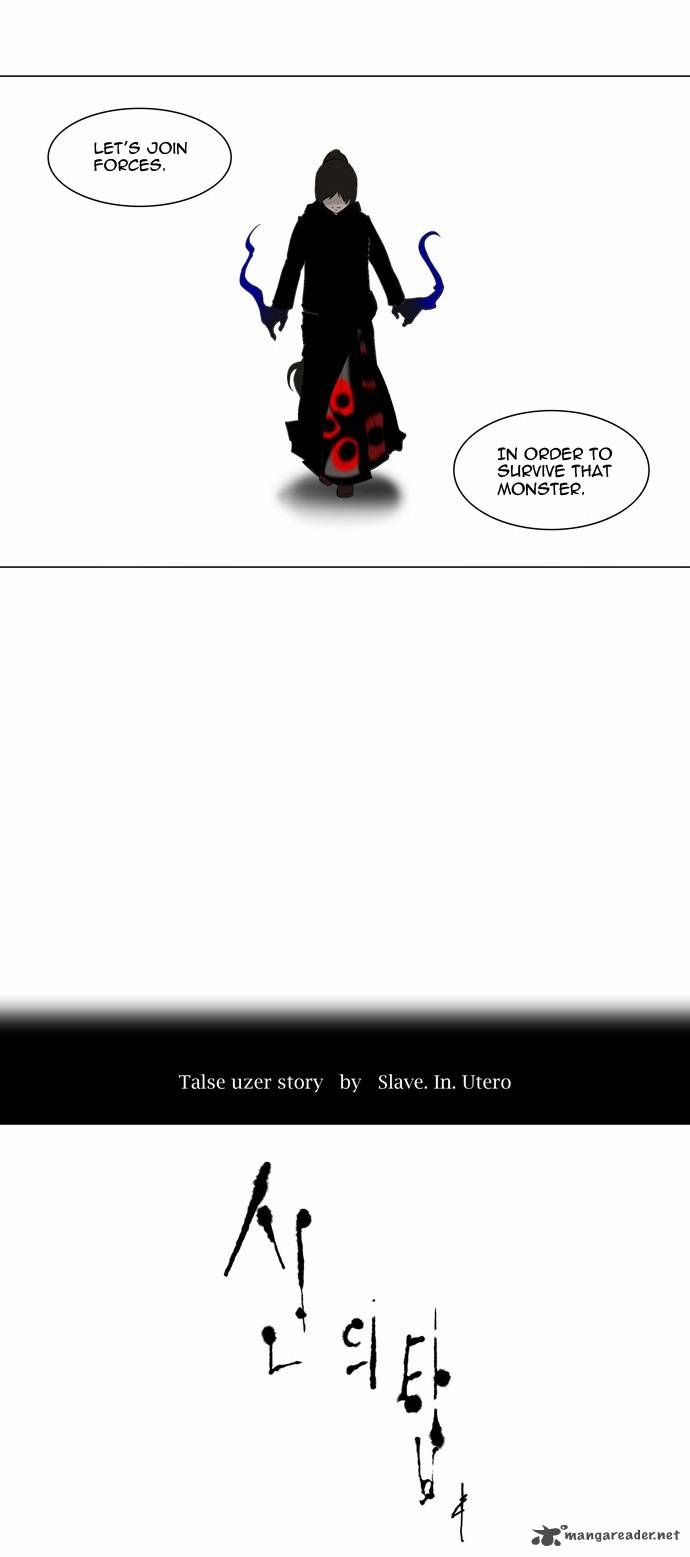 Tower of God 84 Page 2