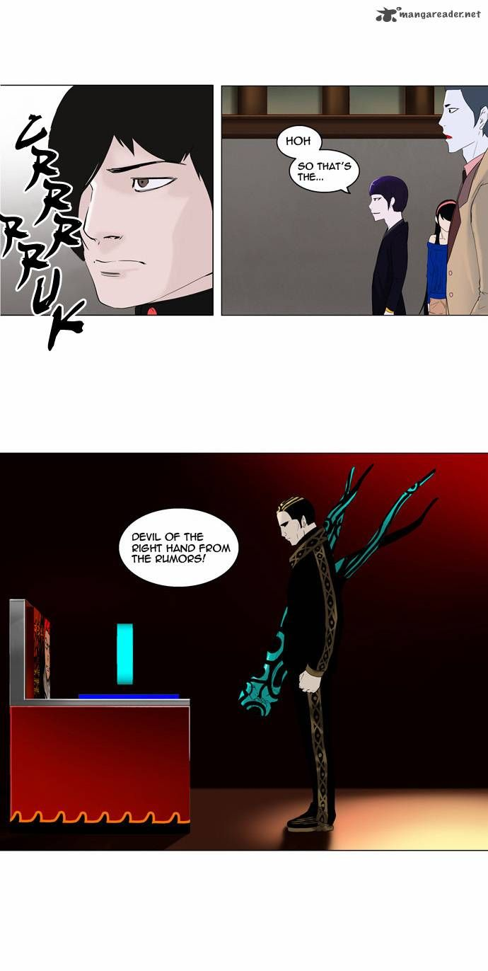Tower of God 87 Page 3