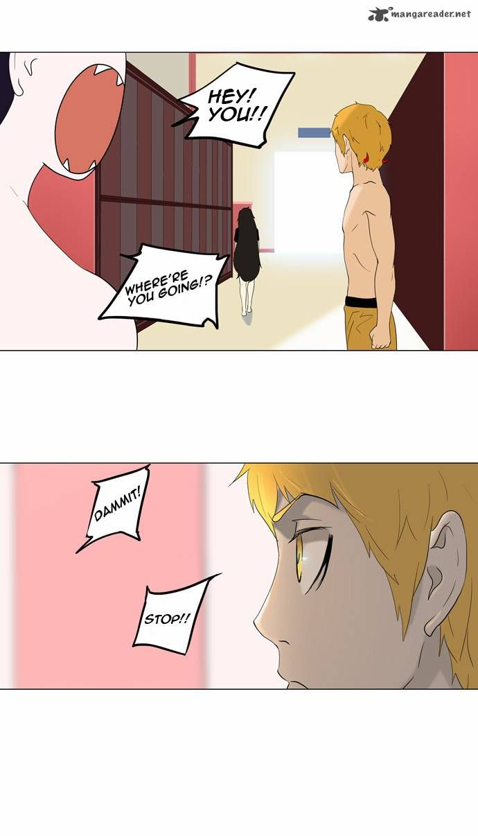 Tower of God 90 Page 3