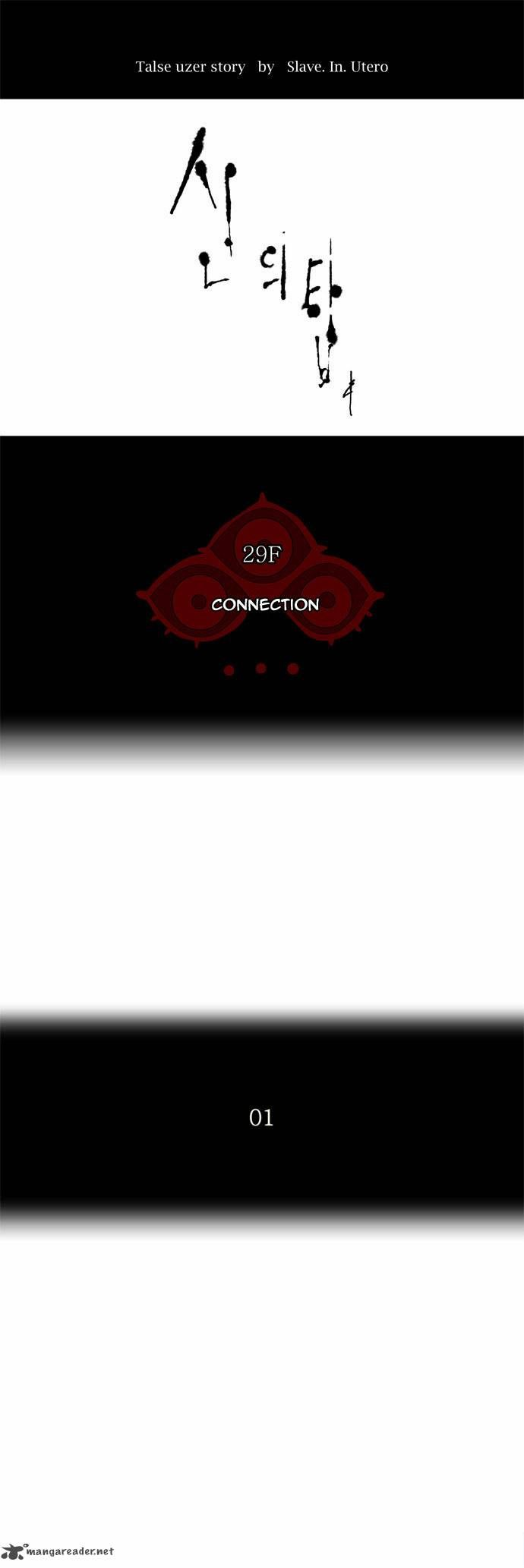 Tower of God 119 Page 1