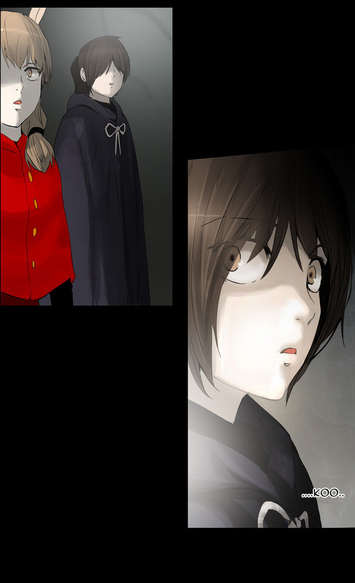 Tower of God 130 Page 5