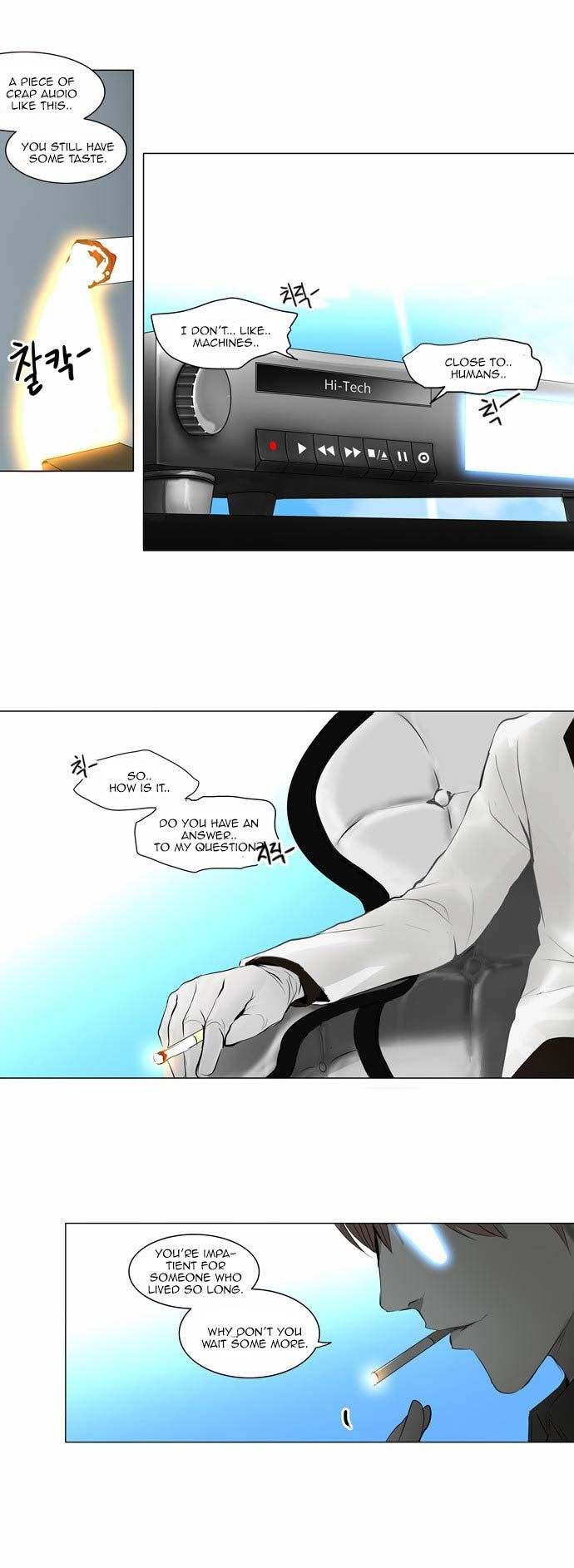 Tower of God 136 Page 2