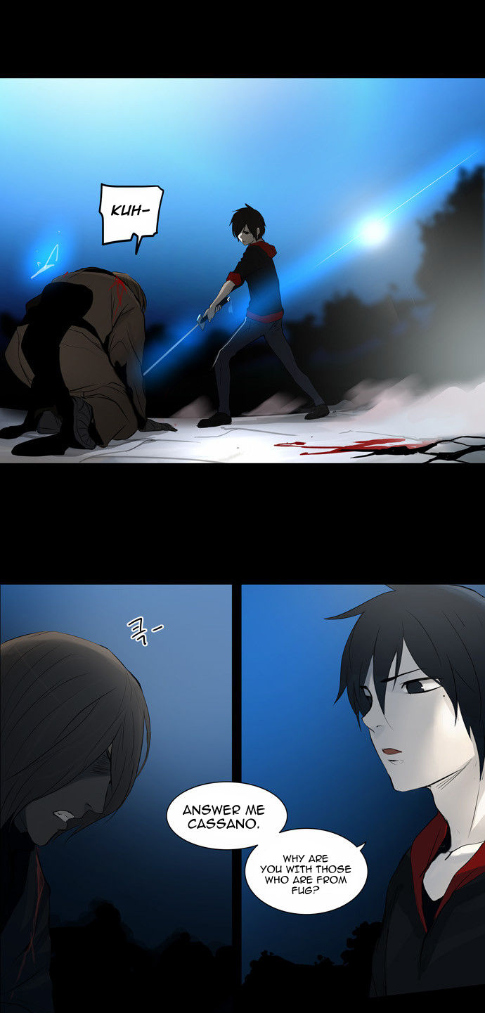 Tower of God 142 Page 1