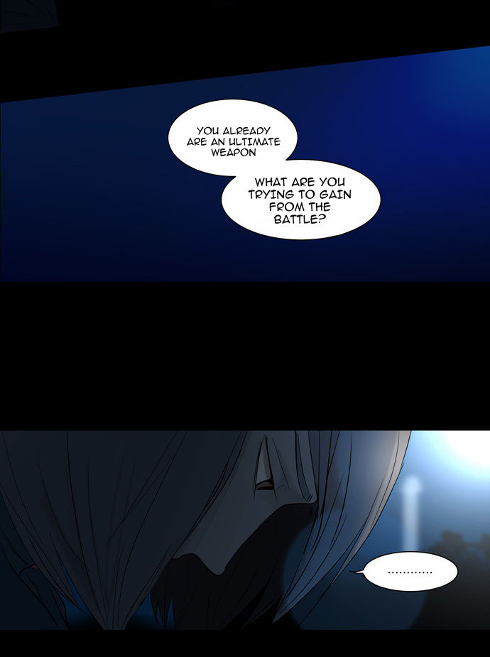 Tower of God 142 Page 2