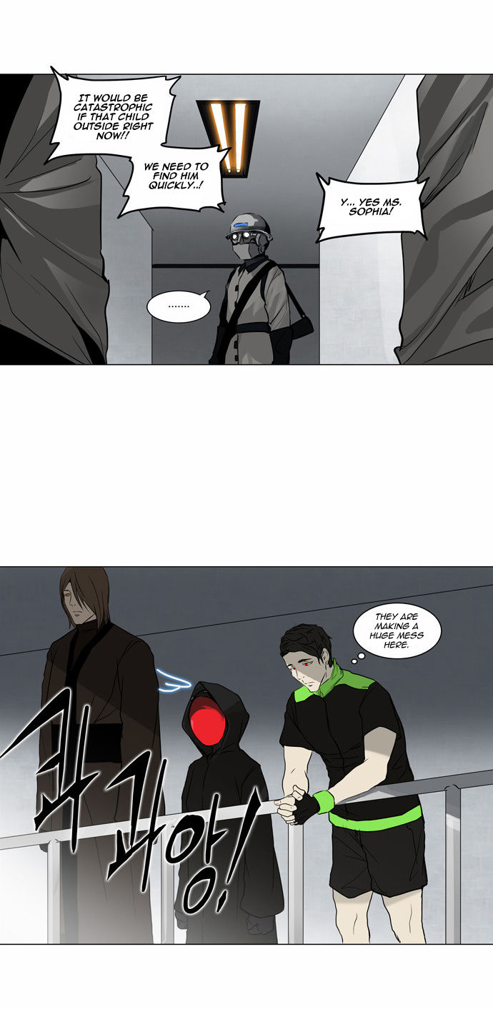 Tower of God 155 Page 2
