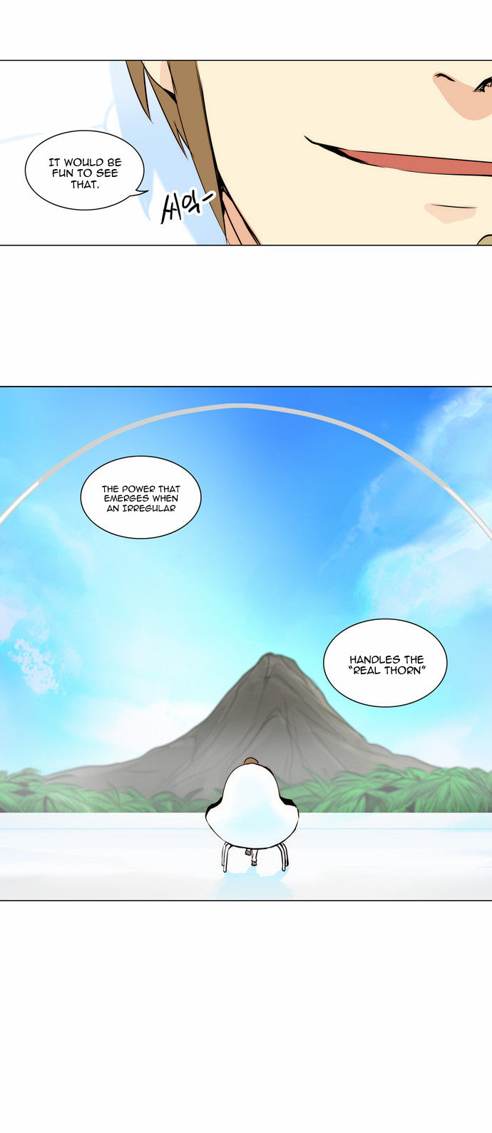 Tower of God 165 Page 2