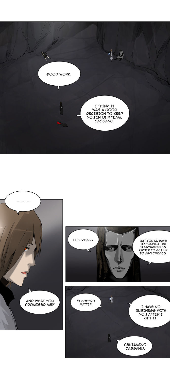 Tower of God 177 Page 2