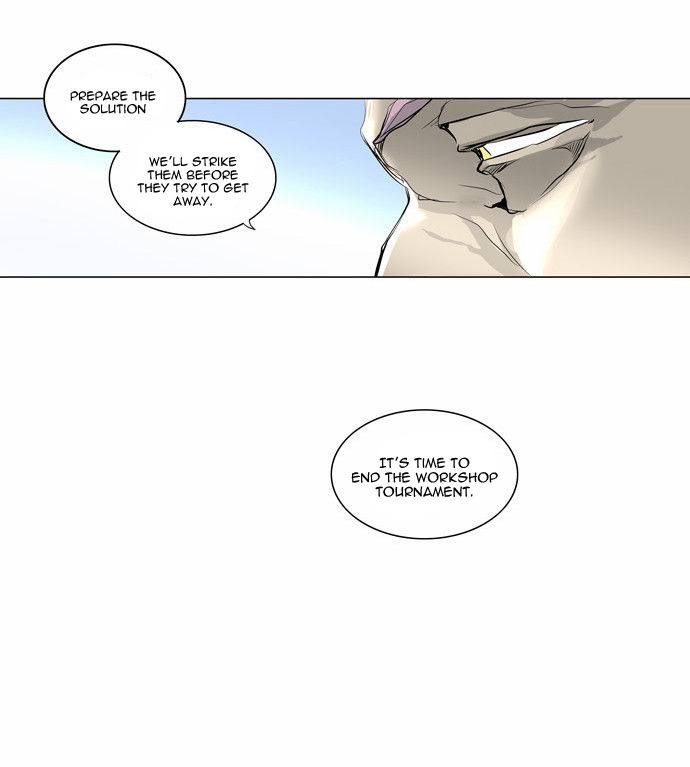 Tower of God 181 Page 2