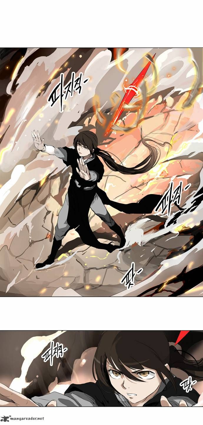 Tower of God 184 Page 1