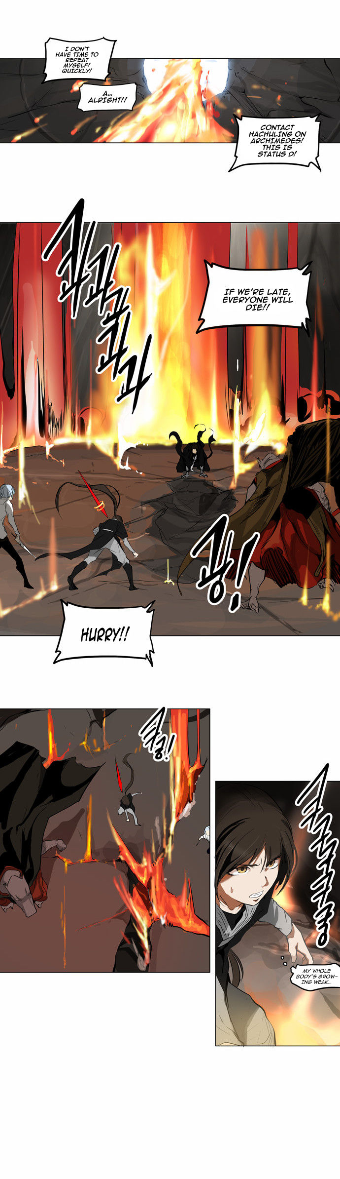 Tower of God 186 Page 2