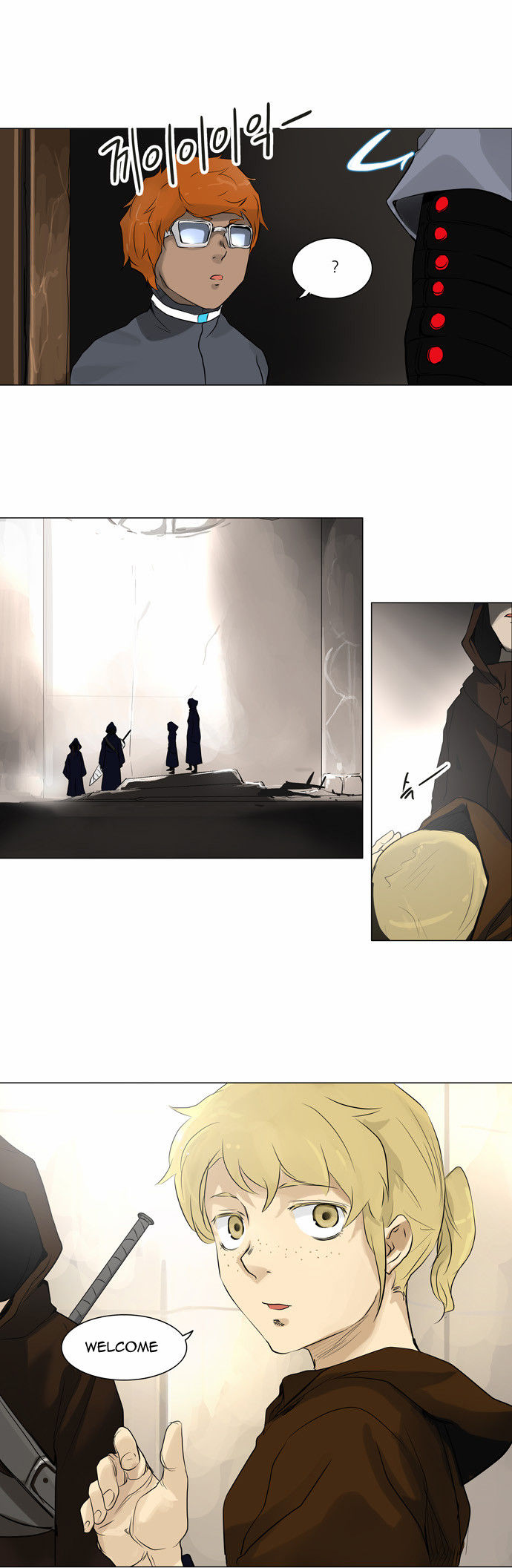 Tower of God 190 Page 1