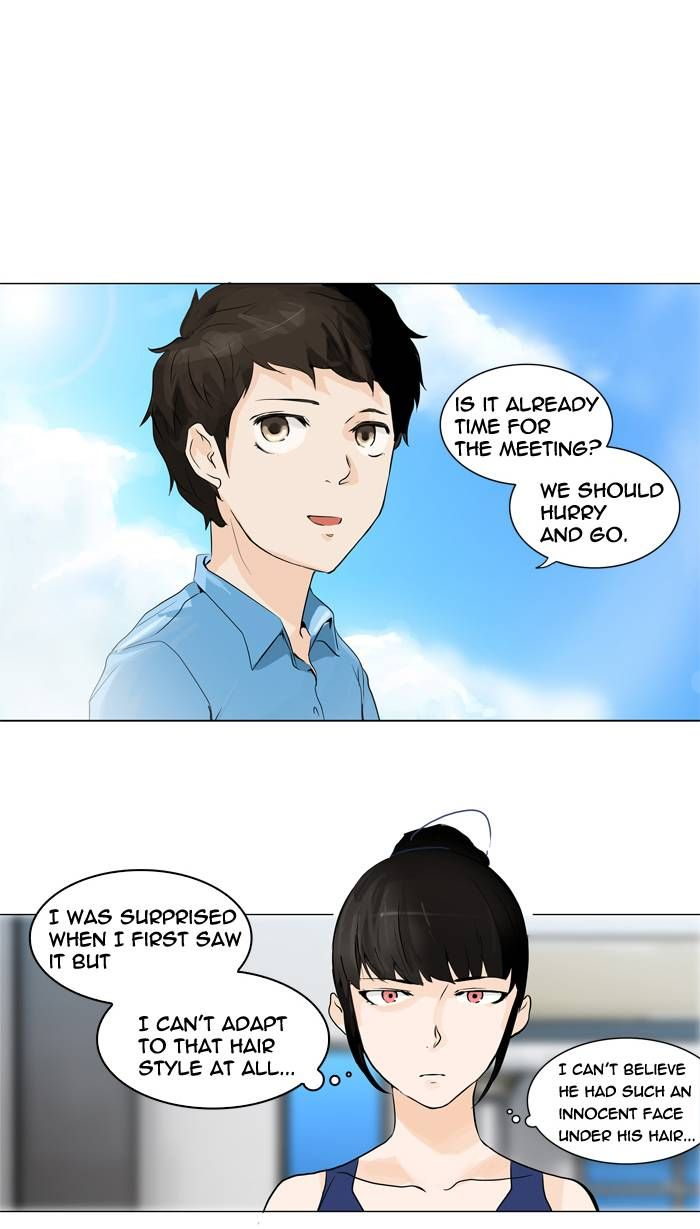 Tower of God 192 Page 2