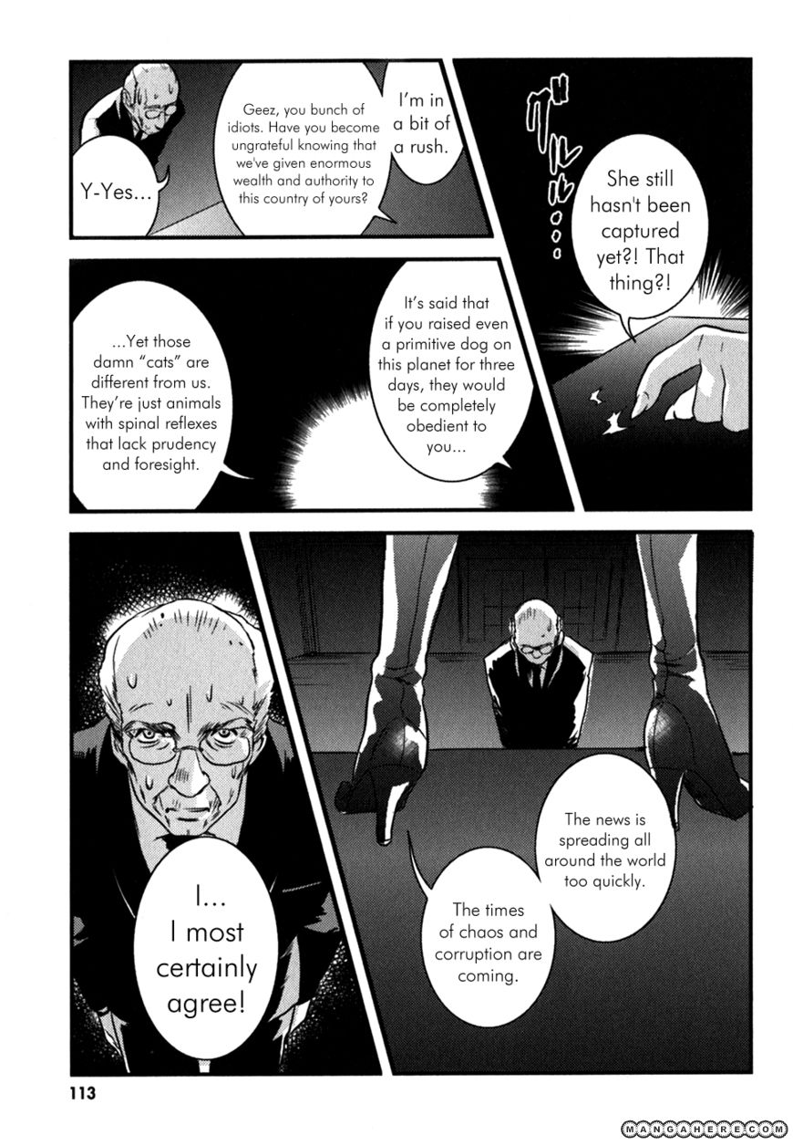 Asobi ni Iku yo! 5 Page 1