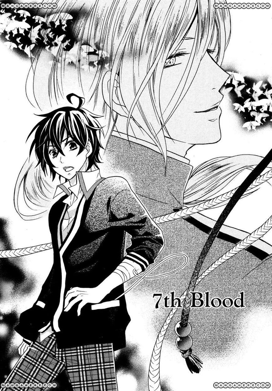 Hiiro Ouji 7 Page 1