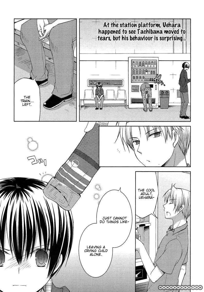 Sakaki Mirei no Tame nara Boku wa...!! 8 Page 2
