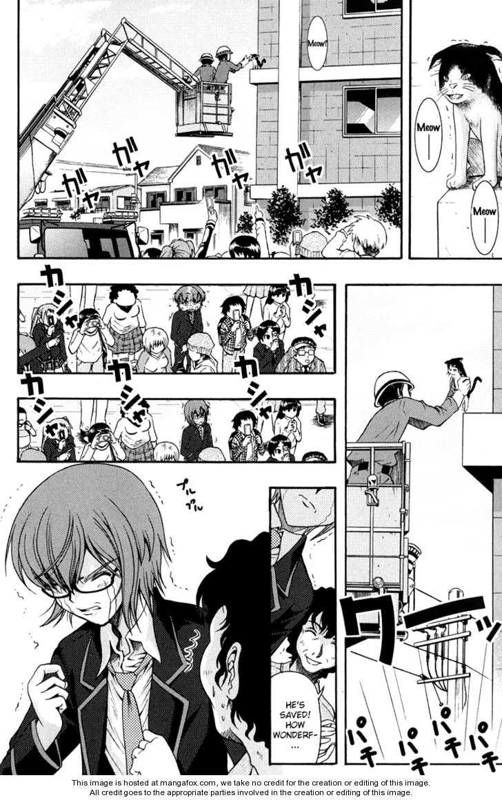 Kimiiro Focus 2 Page 2