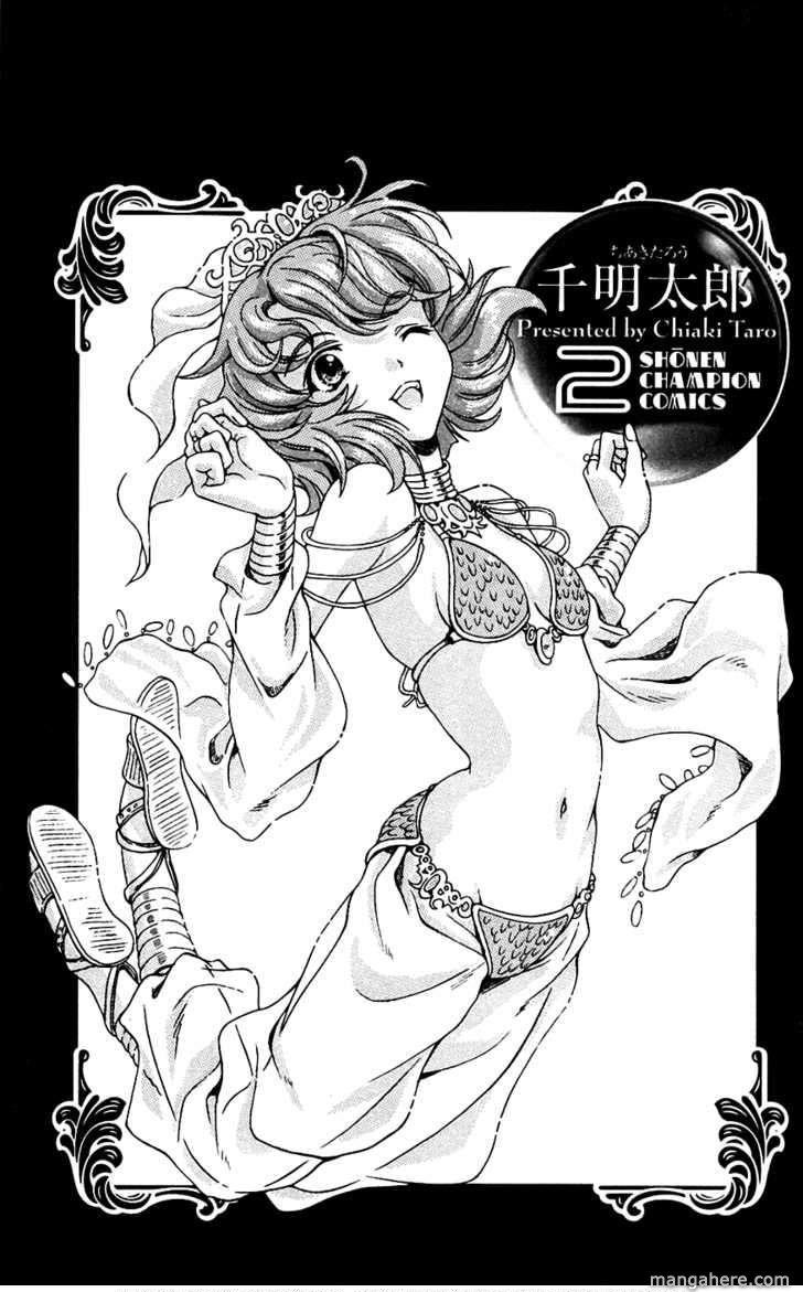 Kimiiro Focus 5 Page 2