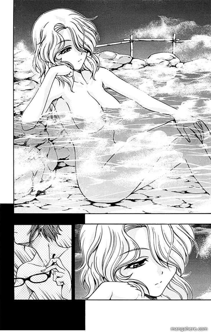 Kimiiro Focus 10 Page 3