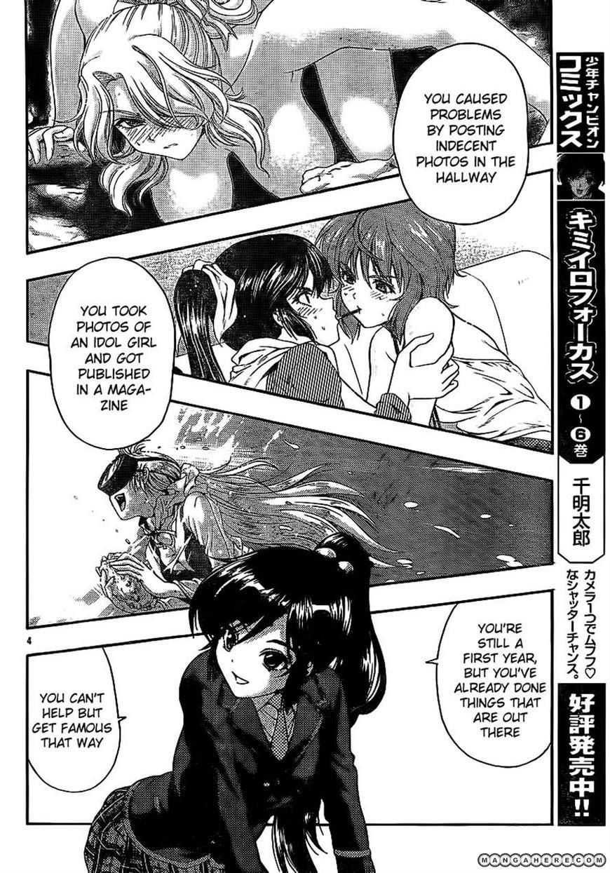 Kimiiro Focus 29 Page 4