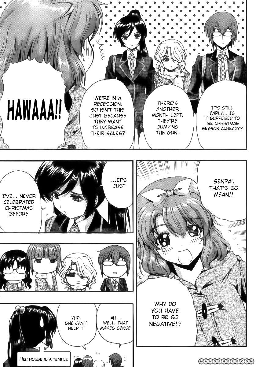Kimiiro Focus 32 Page 3